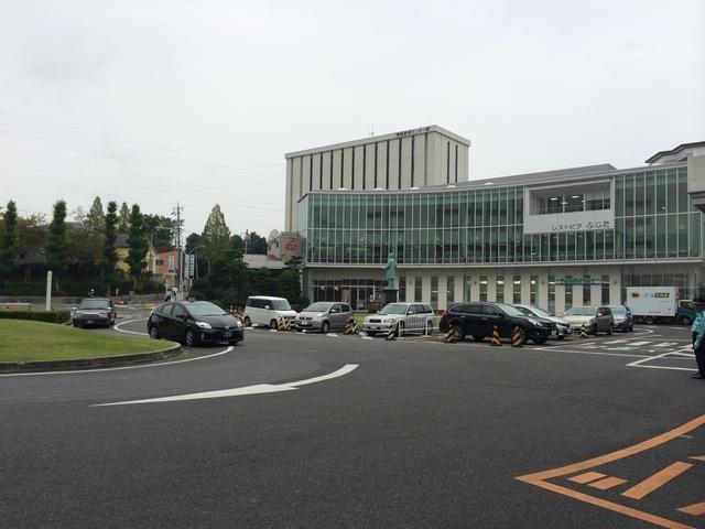 藤田保健卫生大学病院へ行って诊断书を依頼していま